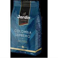 Кофе в зернах Jardin Colombia Supremo (Колумбия Супремо), 1кг.