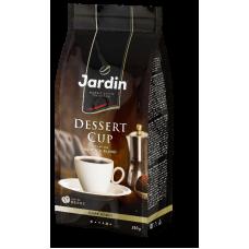 Кофе в зернах Jardin Dessert Cup (Дессерт Кап), 250г.
