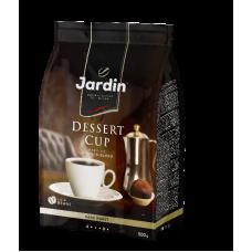 Кофе в зернах Jardin Dessert Cup (Дессерт Кап), 500г.