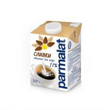 Сливки питьевые ультрапастеризованные Пармалат для кофе 11%, 500 мл.