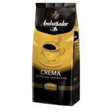 Кофе в зернах Ambassador Crema, 1 кг, вакуумная упаковка
