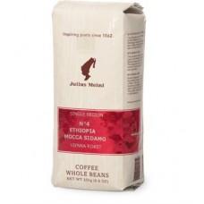 Кофе в зернах Julius Meinl Ethiopia Mocca Sidamo №4 (Эфиопия Mокка Сидамо), 250 гр., вакуумная упаковка