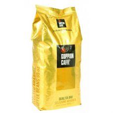 Кофе в зернах Goppion Qualita Oro (Гоппион Куалита Оро), 1кг., вакуумная упаковка