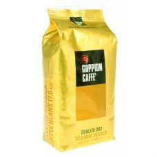 Кофе в зернах Goppion Qualita Oro (Гоппион Куалита Оро), 500 гр., вакуумная упаковка