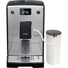 Автоматическая кофемашина Nivona NICR 777 CafeRomatica