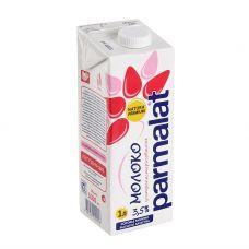 Молоко питьевое ультрапастеризованное  пармалат 3,5%, 1л.