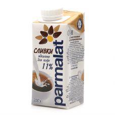 Сливки питьевые ультрапастеризованные Пармалат для кофе 11%, 200 мл.